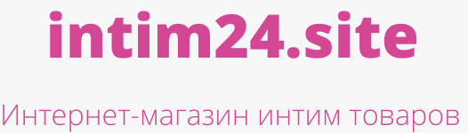 Секс-шоп intim24.site